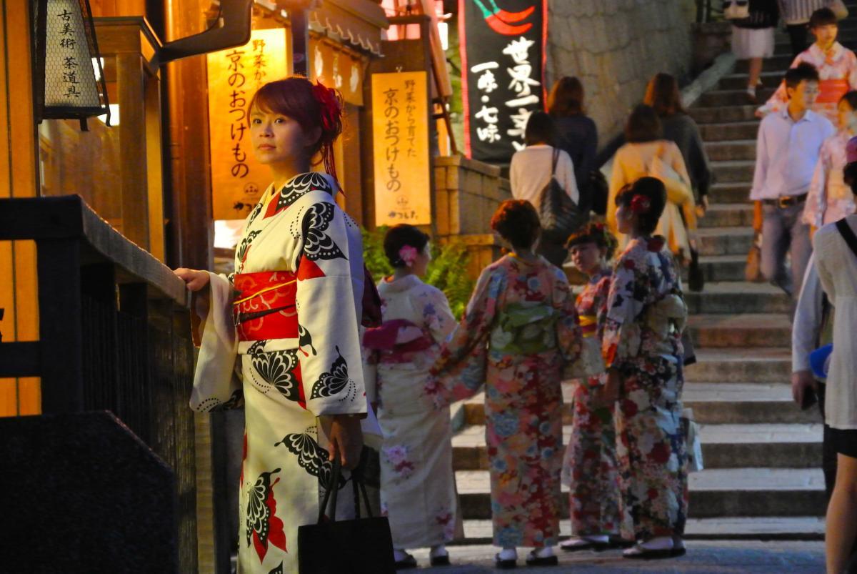 Japanese Kimono Happy #102579