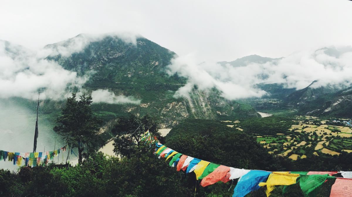 Mountain Mountains Landscape #11734