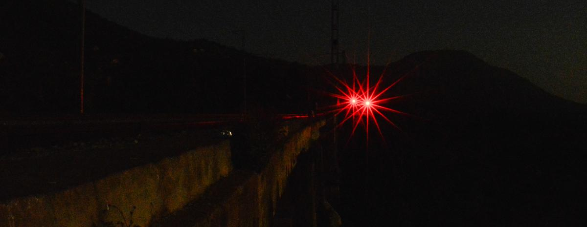 Laser Optical device Device #194218