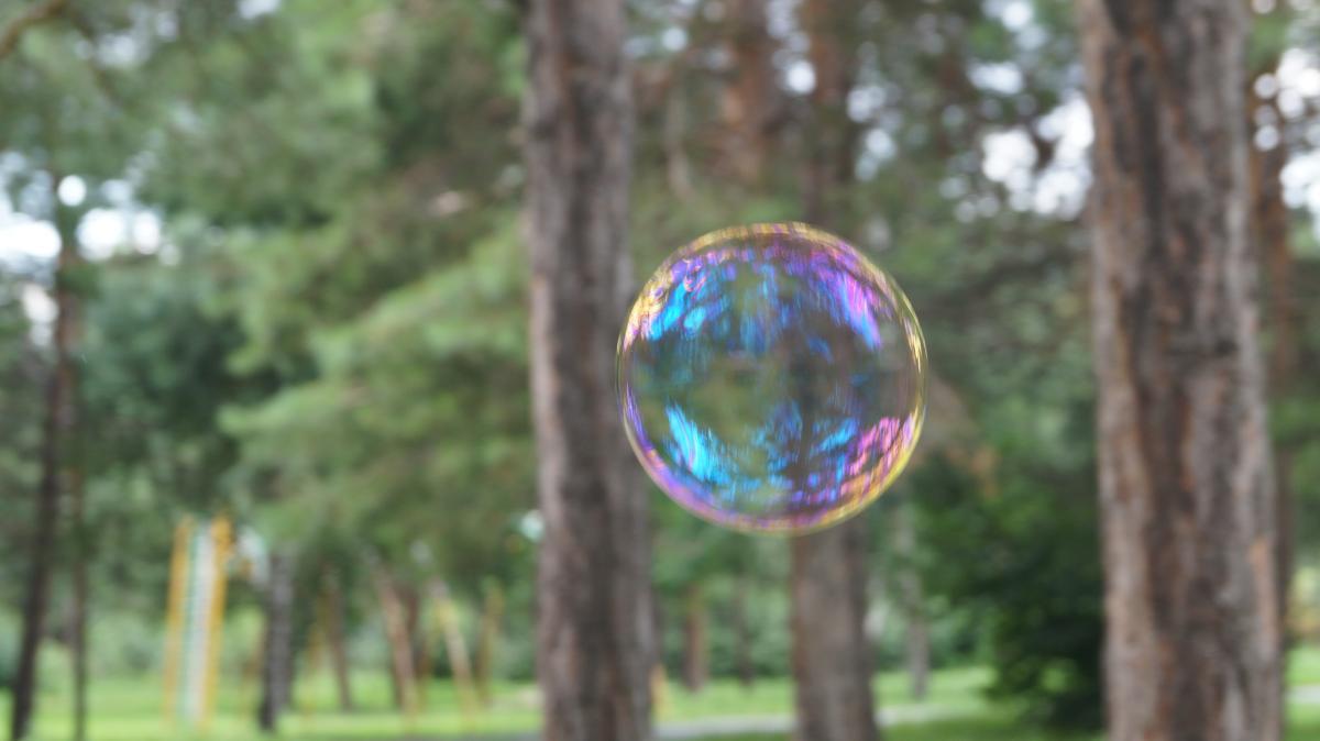 Globule Bubble Ball #196469