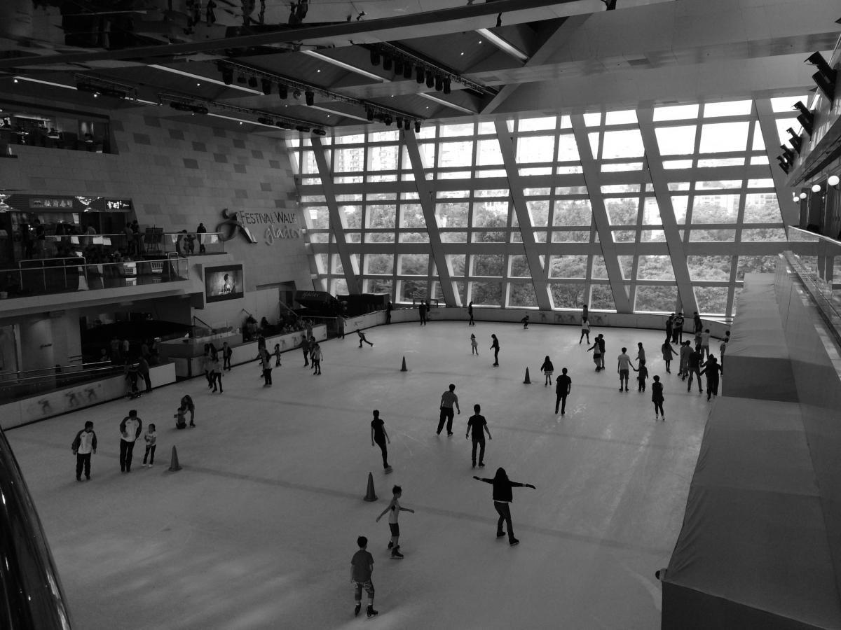 Skating rink sports  #21042
