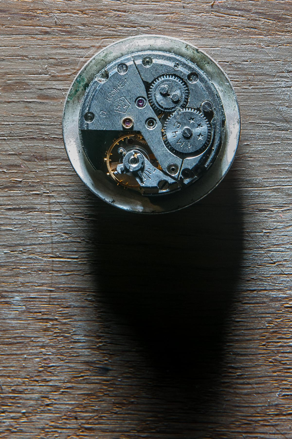 Old Watch #26445