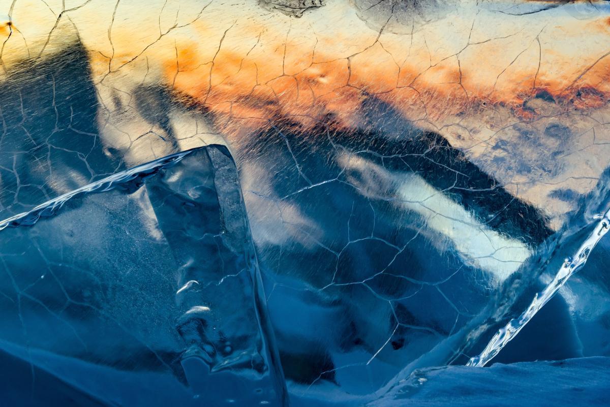 Windshield Ice Screen