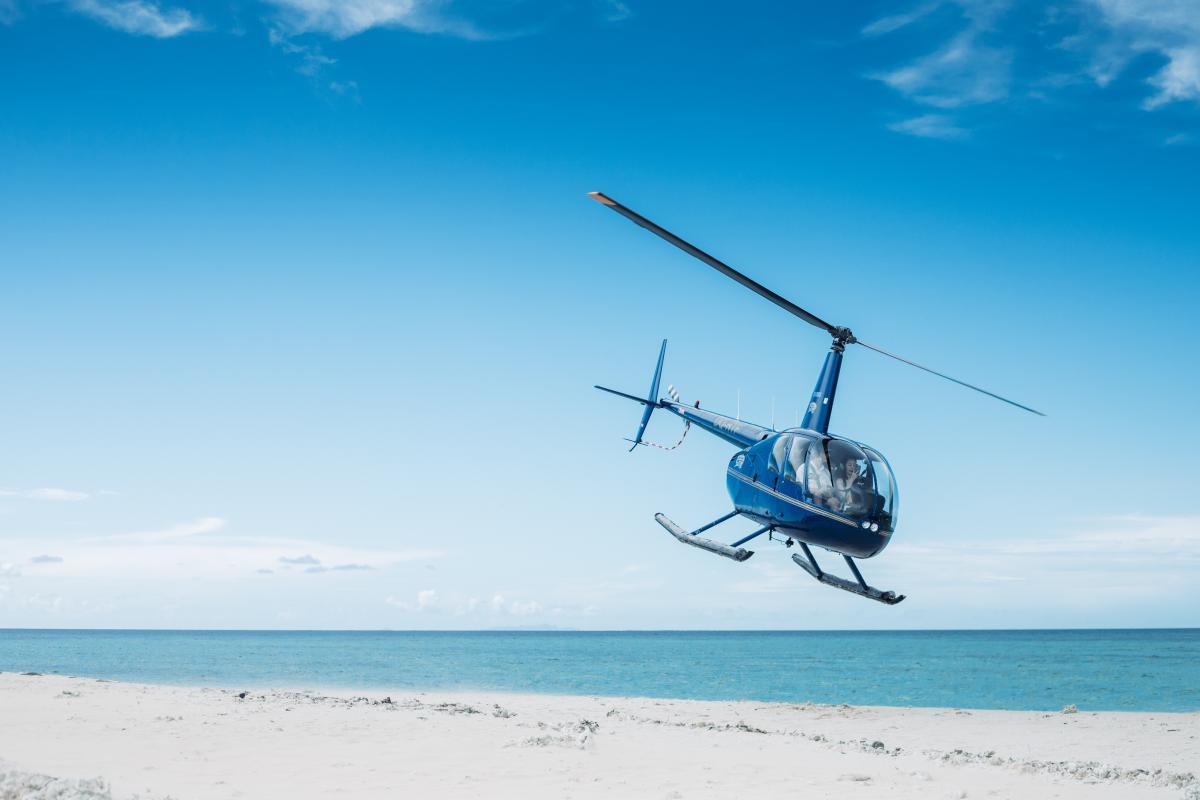 Rotor blade Beach Airfoil #419914