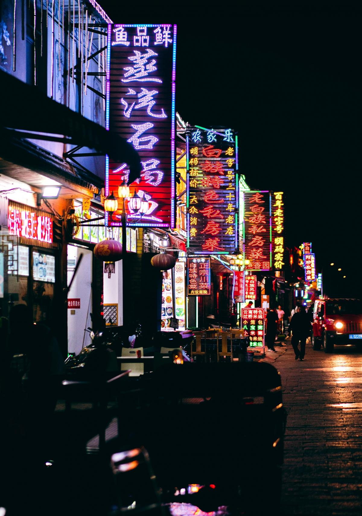Night City Urban #419980