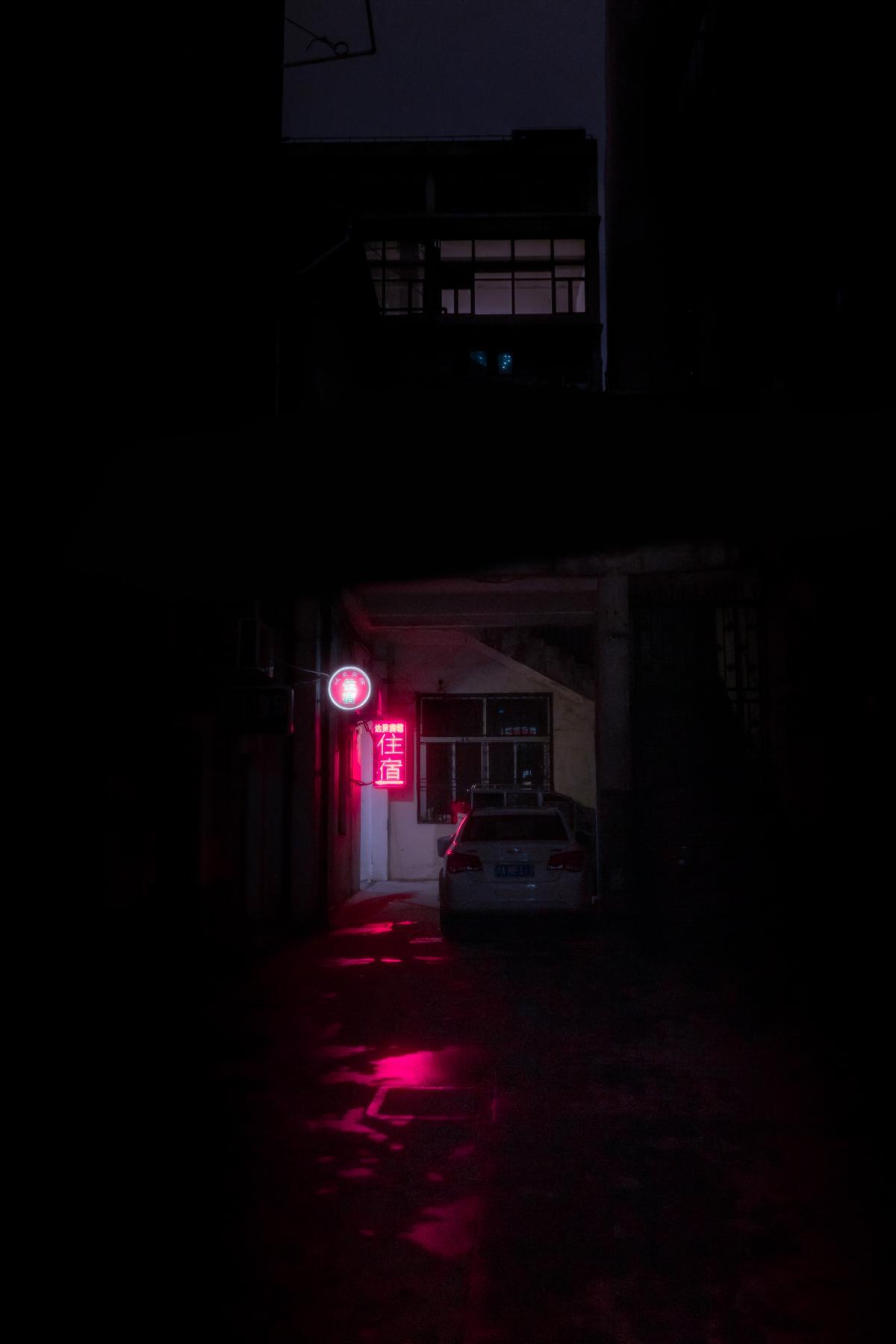 Garage Old Light