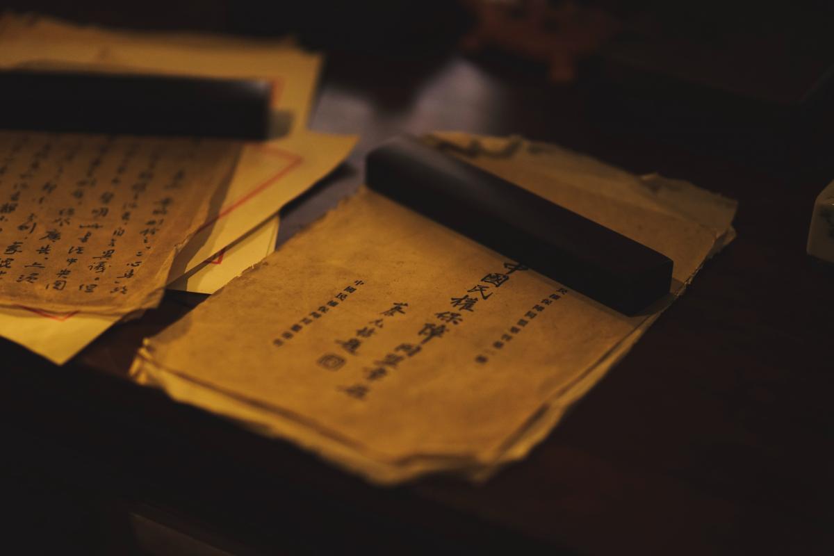 Pen Paper Business