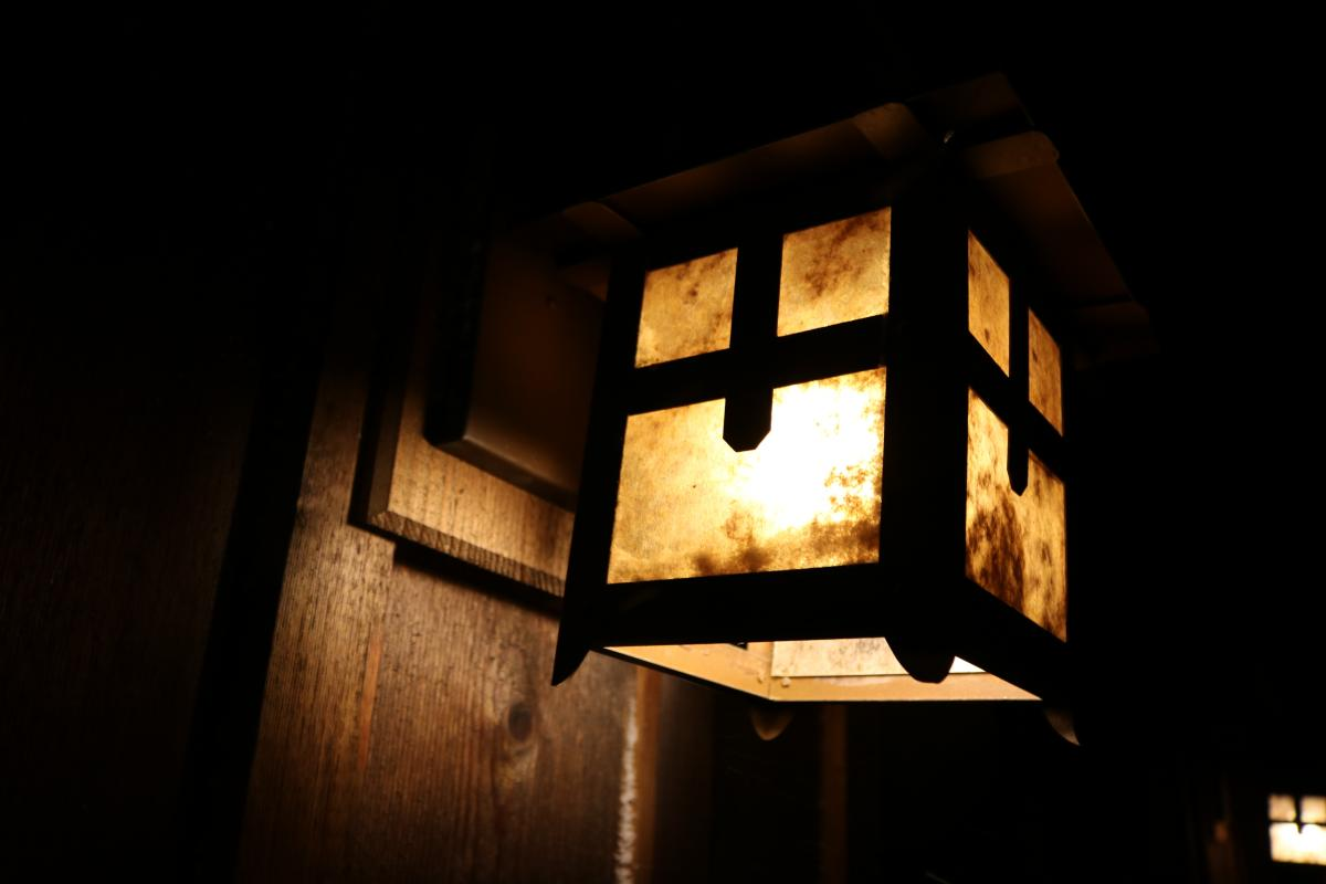 Dark lamp light outside
