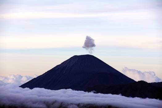 Volcano Mountain Natural elevation #107654