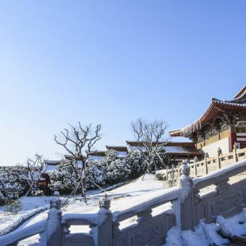 Travel Sky Resort Free Photo