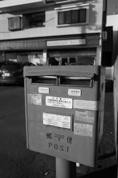 Parking meter Timer Mailbox Free Photo