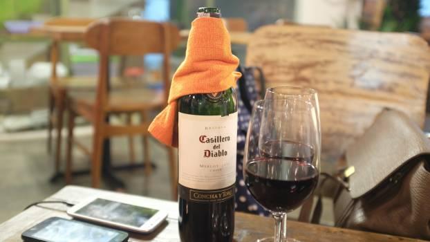 Alcohol Wine Beverage #140785