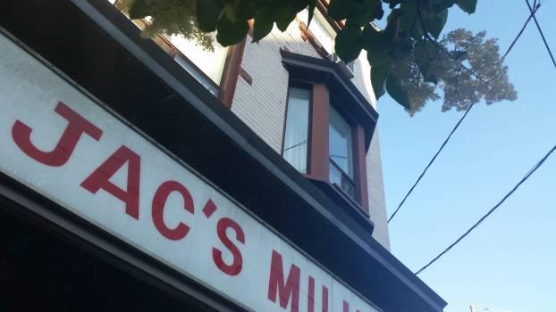 Shop Tobacco shop Mercantile establishment #152953