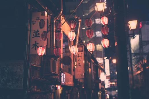 Silhouette Lights Crowd Free Photo