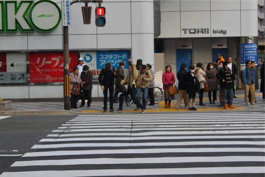 crosswalk street people  #20259
