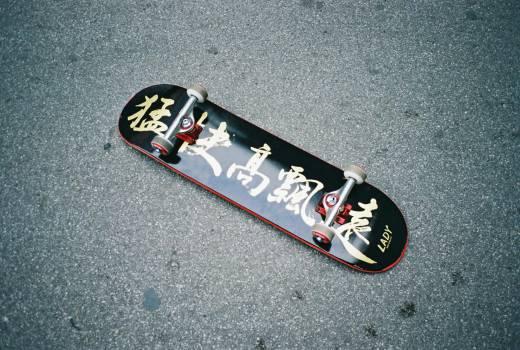 skateboard wheels street  Free Photo