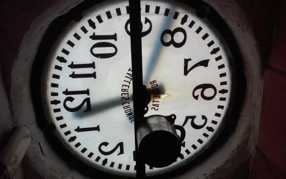Clock Timepiece Analog clock #223332