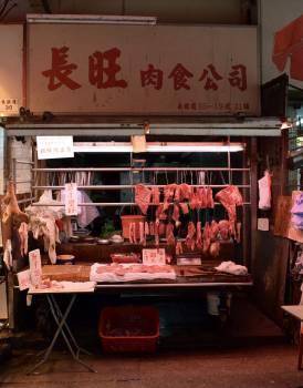 Butcher shop Shop Mercantile establishment Free Photo