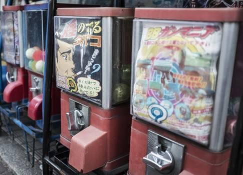 Slot machine Machine Vending machine #230517