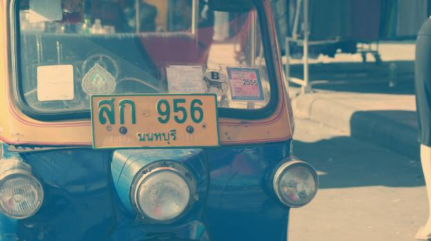 car license plate headlights  Free Photo