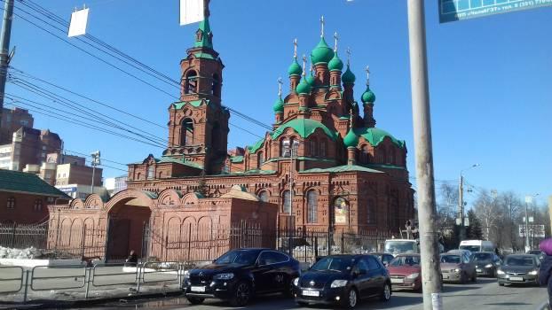 Church Building Architecture #252985