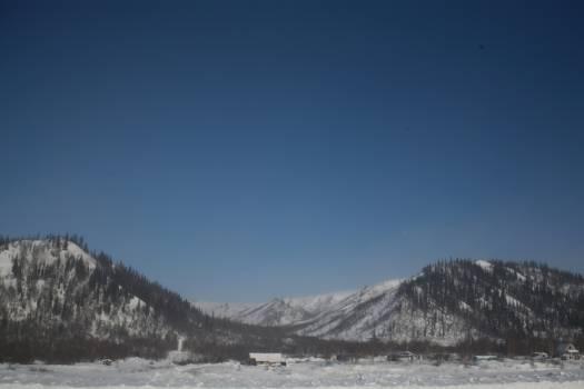 Mountain Mountains Landscape #261612
