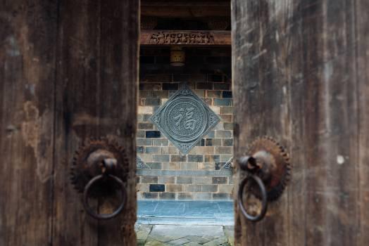 Lock Padlock Safe Free Photo