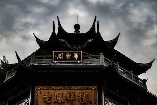 Temple Architecture Building #278477