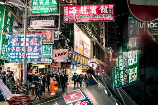 Plaza Word City Free Photo