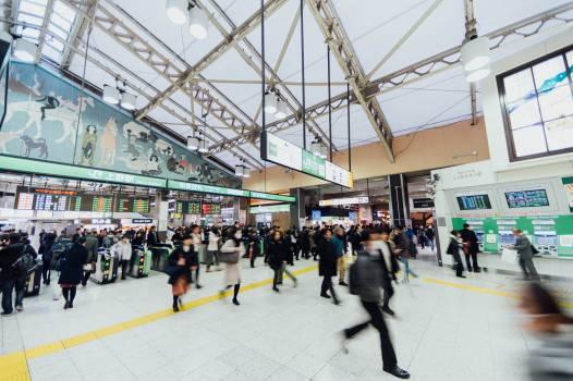 Skate Station Railway station Free Photo