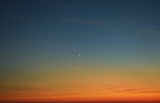 Sky Sun Landscape Free Photo