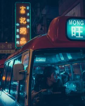 Car Bus Vehicle #314237