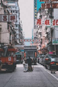 Tramway Street City Free Photo