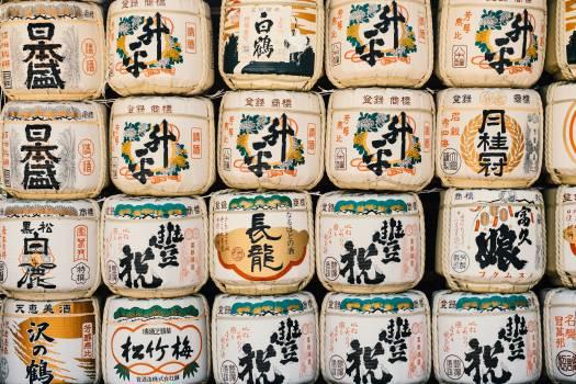 Toilet tissue Tissue Paper Free Photo