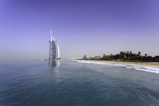 Burj Al Arab, Saudi #336667