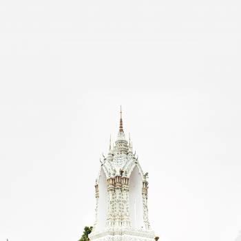 Architecture Tower Landmark #362291