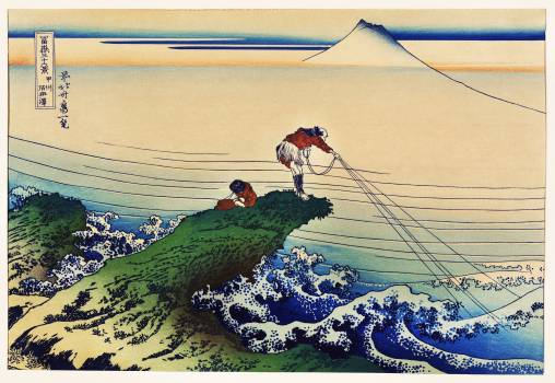 Koshu Kajikazawa by Katsushika Hokusai (1760-1849) a traditional Japanese Ukyio-e style illustration of a fisherman inland fishing with Mount Fuji in the background. Original from Library of Congress.  #386613