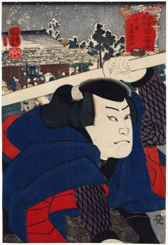 Mukojima Miyamoto Musashi by Utagawa Kuniyoshi (1753-1806), a traditional Japanese ukiyo-e style portrait illustration of an actor Minamoto Musashi. Original from Library of Congress.  #386616