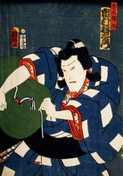 One of the portrait from the collection of portraits, Portraits of an Actor by Toyohara Kunichika (1835-1900), a traditional Japanese Ukyio-e style illustration of an actor in costume. Original from Library of Congress.  Free Photo