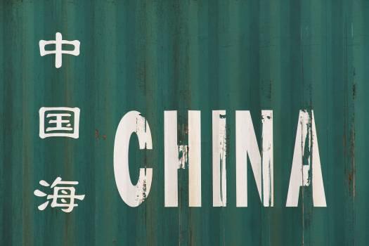 Chinese goods - free stock photo #399252