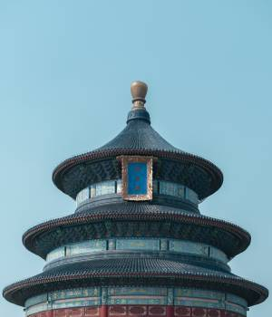 Architecture Tower Dome Free Photo