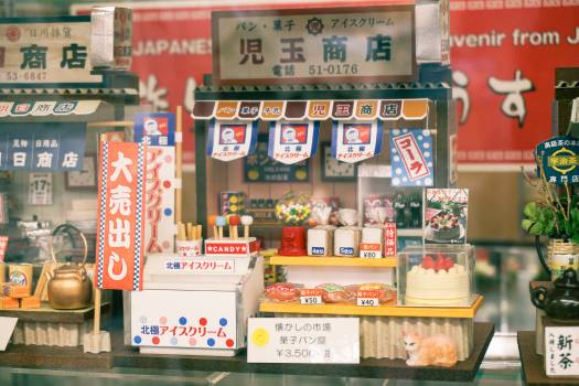 Money Currency Shop Free Photo