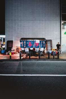 City Street People #419715