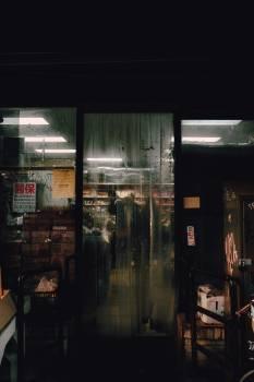 Locker Building Fastener Free Photo