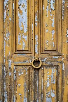 Latch Fastener Door #421416