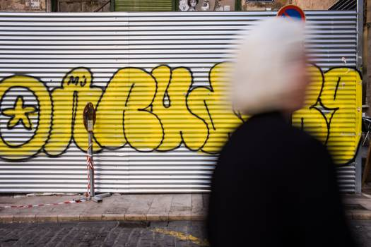 Graffito Decoration Grunge Free Photo