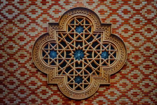 Arabesque Art Tile Free Photo