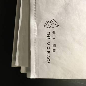 Shanghai #56055