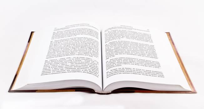 Book classic culture development Free Photo