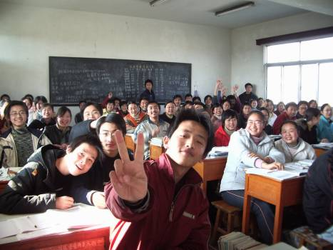 Academic class classroom college Free Photo